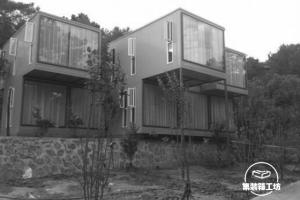 集装箱建筑在都市农庄中的应用与探索 — 以昆明金殿后山枫叶谷都市农庄集装箱建筑为例